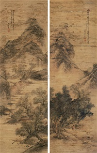 山水 (set of 2) by tan rulin