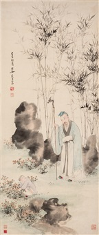 scholar in the garden by zhang daqian