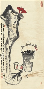 煮茶图 (brewing tea) by liu haisu
