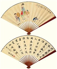 岁乐平 书法 成扇 设色纸本 (recto-verso) by wu qingxia and wu hufan