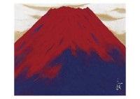 mountain by sanrei kodama