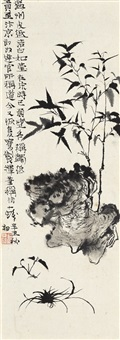 闲庭小景图 (plants with appreciating stones) by cheng shifa
