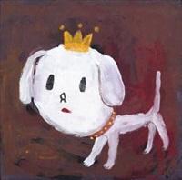犬儿 by yoshitomo nara