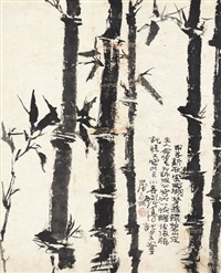 幽篁图 (bamboos) by cheng shifa