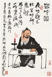 苦吟图 镜片 设色纸本 (figure) by li keran