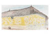 house made of soil by fuku akino