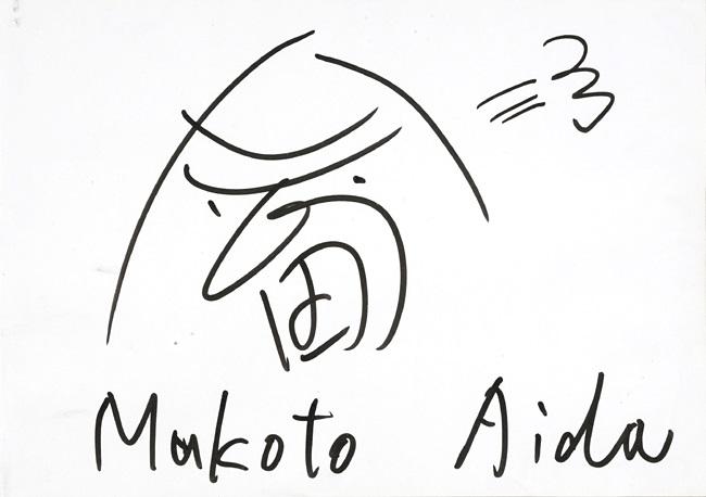 work by makoto aida