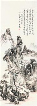 house in the mountain by huang binhong