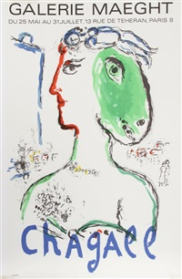 the artost as a pheonix: galerie maeght by marc chagall