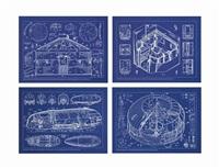 inventions: twelve around one (complete portfolio of 13) by buckminster fuller