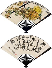 chrysanthemum (recto-verso) by qi baishi