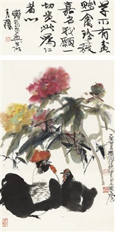 富贵吉祥图 (rooster and peony) by cheng shifa