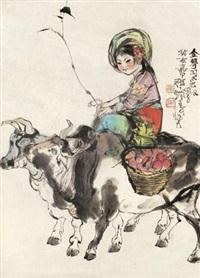 牧牛图 by cheng shifa