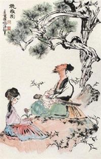 听籁图 by cheng shifa