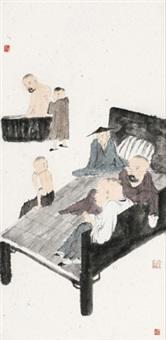 清凉处系列之一 镜心 设色纸本 (series of cool i) by ma jun