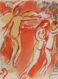 adam and eve banished from the garden of eden (from drawings for the bible) by marc chagall
