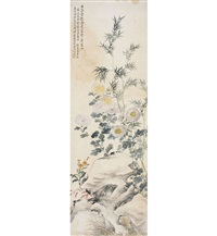 仿恽寿平秋菊竹石图 (chrysanthemum, bamboo and rock after yun shouping) by qian dong