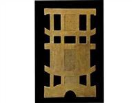 symbole chinois doré by trine ubbe rasmussen (tur)