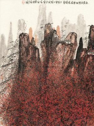 红叶繁林 by zhu daoping