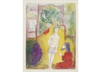 the arabian nights pl. 1 by marc chagall