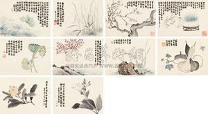 花果 (十开) album w10 works by jin nong