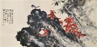花鸟 镜片 设色纸本 by li xiongcai