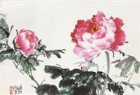 牡丹 by su shu
