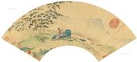竹林居士 by qiu ying
