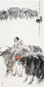 雪域牧歌 by liu dawei