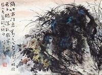 三友图 镜心 纸本 by li xiongcai