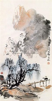 山水 by sun kegang, sun qifeng and zhao songtao