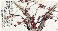 红梅图 (plum blossom) by liu haisu