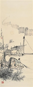 boating in the river by guan shanyue