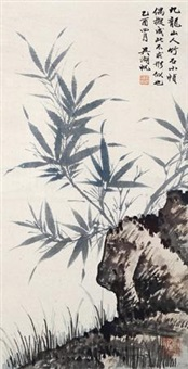 竹石图 镜心 纸本 by wu hufan