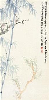 三友图 by xie zhiliu