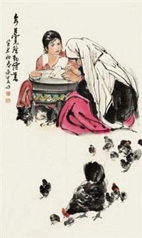 今日宽馀勤书 镜心 设色纸本 by huang zhou