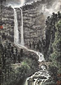 黄山百丈瀑 by li xiaoke