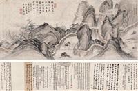 landscape by lian fen