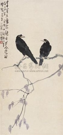 秋叶八哥 mynah by xu beihong