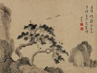 松鹤图 镜框 设色绢本 by pu ru