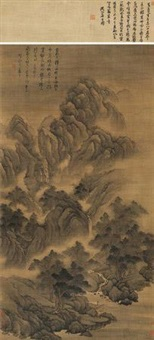 云峰飞瀑 by fa ruozhen