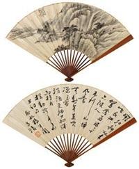 山水 行草 (recto-verso) by wang xuetao and xiao junxian