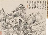 溪山访隐 by zhang zongcang