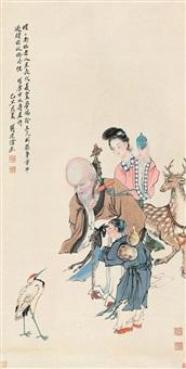 immortal figures by liu lingcang