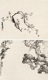 梅石双挖 (2 works on 1 scroll) by xiao junxian