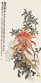 离披菊影 by wu changshuo, wang zhen, huang shanshou and ni mogeng