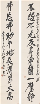 calligraphy couplet in running script by wu changshuo