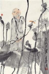 荷花罗汉 镜心 设色纸本 by zhou jingxin