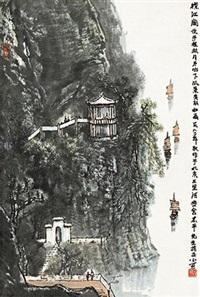 襟江阁 by li xiaoke