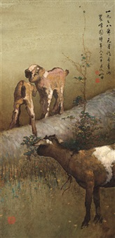 goats by lee man fong